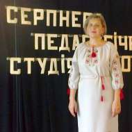 Iрина Мироненко