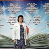 Людмила мартиненко